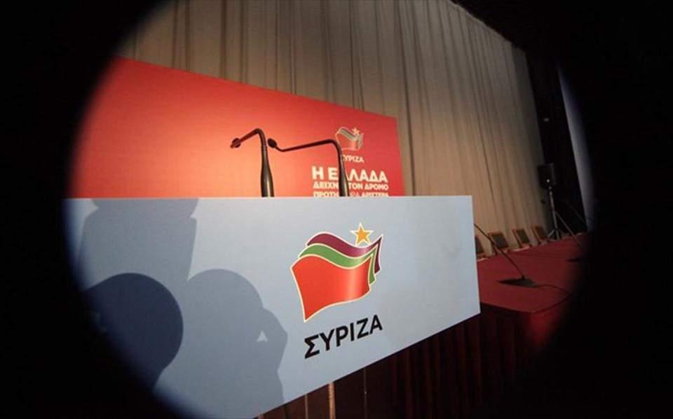 Ολοκληρώθηκαν οι εργασίες της Κεντρικής Επιτροπής του ΣΥΡΙΖΑ | ΠΟΛΙΤΙΚΗ