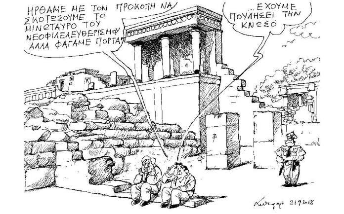 skitso_petroylakis