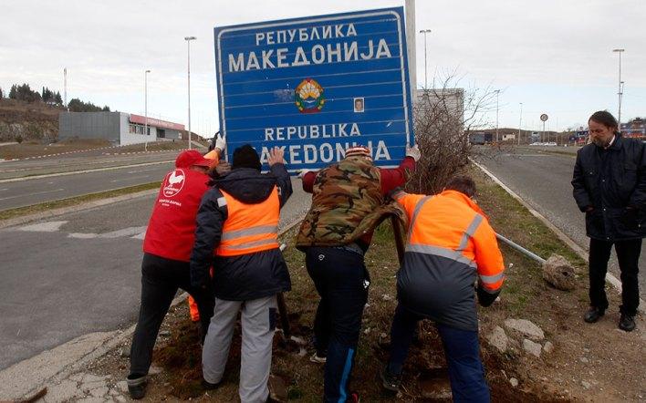 Αλλάζουν άρον άρον πινακίδες και επιγραφές στη «Βόρεια Μακεδονία»