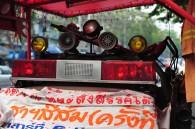 Fire truck?