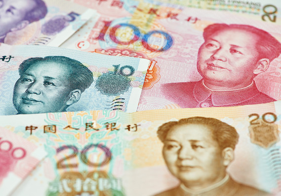 Global assets could shift toward China if IMF includes ...