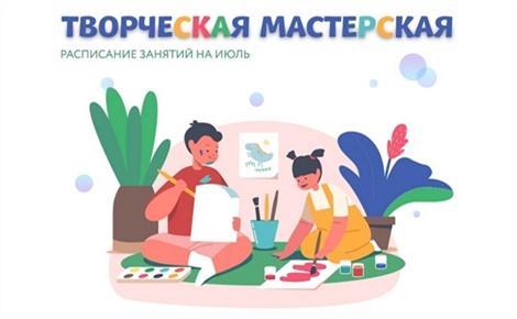 Чаша и окрестности / Афиша / Newslab.Ru