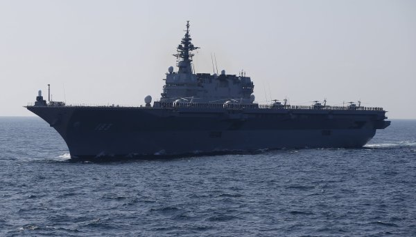 Japanese Warships to Join U.S. Aircraft Carrier in East ...