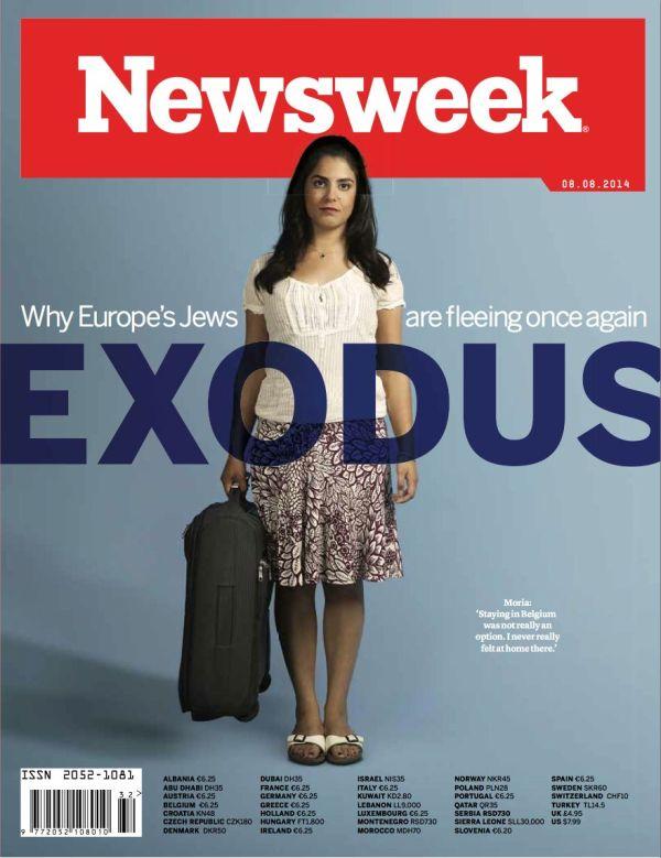 Exodus_NW