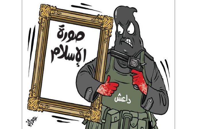 05_14_ISISCartoons_02