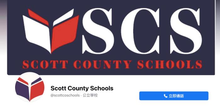 一名教师在这家肯塔基州高中对一名学生进行了性侵犯图片:取自Facebook