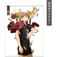 Haikyu!! To The Top - 100cm Wall Scroll: Miya Osamu Cospa