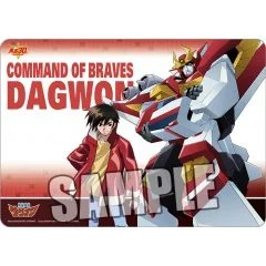 Brave Command Dagwon Character Rubber Mat Broccoli