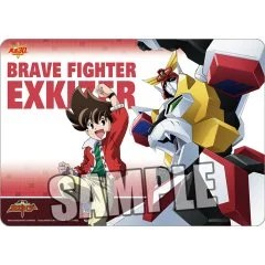 The Brave Fighter Exkizer Character Rubber Mat Broccoli
