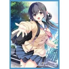 Houkago Cinderella Chara Sleeve Collection Matte Series No. MT997: Hooksoft Tayori Tanomi Movic