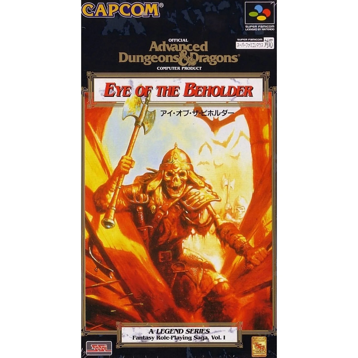 Advanced Dungeons Amp Dragons Eye Of The Beholder
