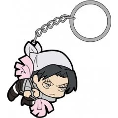 ATTACK ON TITAN TSUMAMARE KEYCHAIN: CLEANING LEVI Cospa