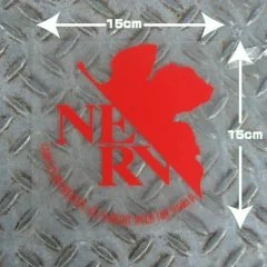 EVANGELION: 1.0 YOU ARE (NOT) ALONE MOVIE EDITION NERV MARK CUTTING STICKER (RE-RUN) Cospa