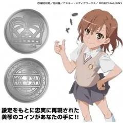 TOARU KAGAKU NO RAILGUN S MIKOTO'S COIN (RE-RUN) Cospa