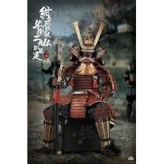 Coo Model SE026 1/6 Scale Series of Empires (Diecast Armor) Armor of Imagawa Yoshimoto Legend Edition - COO Model