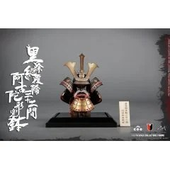 Coo Model SE027 1/6 Scale Series of Empires (Diecast Armor) Black and Gold Kabuto Helmet Edition - COO Model