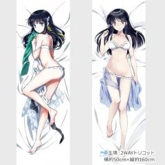 THE IRREGULAR AT MAGIC HIGH SCHOOL THE MOVIE THE GIRL WHO CALLS THE STARS ORIGINAL ILLUSTRATION DAKIMAKURA COVER: SHIBA MIYUKI 2WAY TRICOT Curtain Damashii