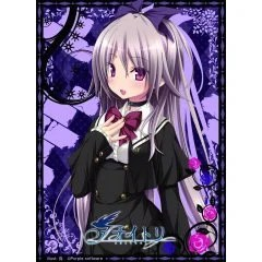 AOI TORI NEXNET GIRLS SLEEVE COLLECTION VOL. 101: MARY Nexton
