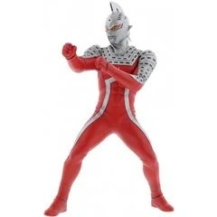 DAIKAIJU SERIES ULTRA NEW GENERATION: ULTRASEVEN X Plex