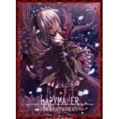 HAPYMAHER NEXNET GIRLS SLEEVE COLLECTION VOL. 106: MAIA A Nexton