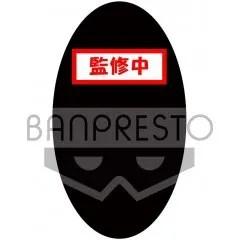 DRAGON BALL SUPER BROLY MASTERLISE FIGURE: NEW CHARACTER Banpresto