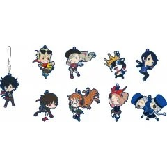 PERSONA 5: DANCING STAR NIGHT RUBBER STRAP COLLECTION (SET OF 9 PIECES) Movic