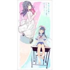 SEISHUN BUTA YARO WA BUNNY GIRL-SENPAI NO YUME WO MINAI RUBBER PLAY MAT COLLECTION: SHOUKO MAKINOHARA VER. Kadokawa Shoten