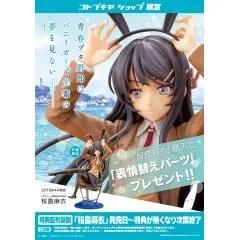 Seishun Buta Yarou wa Bunny Girl Sakurajima Mai 1//8 Scale PVC Figure New In Box