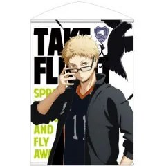 HAIKYU!! B2 WALL SCROLL: KEI TSUKISHIMA (RE-RUN) Cospa