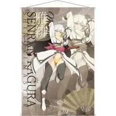 SENRAN KAGURA SHINOVI MASTER -TOKYO YOUMA-HEN- B2 WALL SCROLL: MIYABI Contents Seed