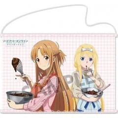 SWORD ART ONLINE ALICIZATION B2 WALL SCROLL: ASUNA & ALICE VALENTINE Hobby Stock