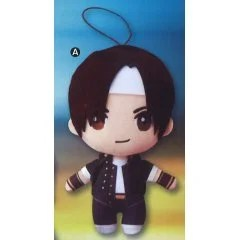 THE KING OF FIGHTERS '98 PLUSH: KYO KUSANAGI FuRyu