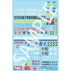 RIESEN-PANZER IV MARKING DECALS SET Hobby Japan