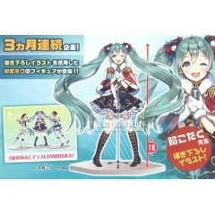 VOCALOID: HATSUNE MIKU WINTER LIVE FIGURE Taito