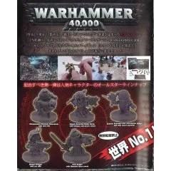 WARHAMMER 40,000 CHIBI FIGURES SERIES 1 (SET OF 5 PIECES) Bandai Spirits