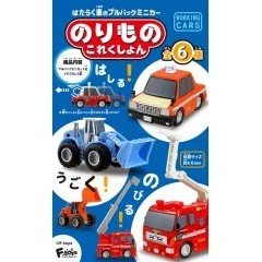 VEHICLE COLLECTION 9 (SET OF 10 PACKS) F-Toys