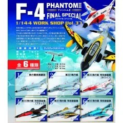 WING KIT COLLECTION F-4 PHANTOM II FINAL SPECIAL (SET OF 10 PACKS) F-Toys