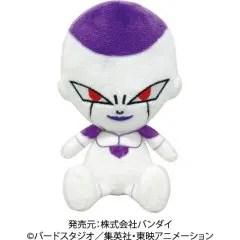DRAGON BALL Z CHIBI PLUSH: FRIEZA Tamashii (Bandai Toys)