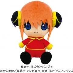 GINTAMA CHIBI PLUSH: KAGURA Tamashii (Bandai Toys)