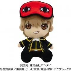 GINTAMA CHIBI PLUSH: OKITA SOUGO Tamashii (Bandai Toys)