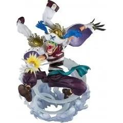 FIGUARTS ZERO EXTRA BATTLE ONE PIECE: BUGGY THE CLOWN -CHOUJOU KESSEN- Tamashii (Bandai Toys)