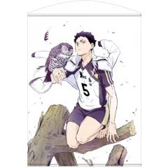 HAIKYU!! TO THE TOP 100CM WALL SCROLL: KEIJI AKAASHI (RE-RUN) Cospa