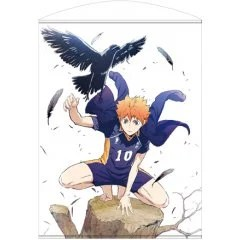 HAIKYU!! TO THE TOP 100CM WALL SCROLL: SHOYO HINATA (RE-RUN) Cospa