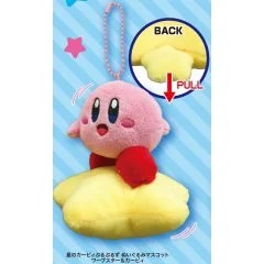 KIRBY'S DREAM LAND BURUBURUZU PLUSH MASCOT 2: WARP STAR & KIRBY Eikoh