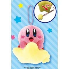 KIRBY'S DREAM LAND PLUSH MEASURE: WARP STAR & KIRBY Eikoh
