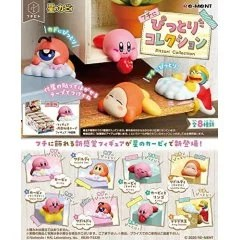 KIRBY FUCHI NI PITTORI COLLECTION (SET OF 8 PIECES) Re-ment