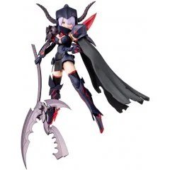 MEGAMI DEVICE 1/1 SCALE MODEL KIT: BULLET KNIGHTS EXECUTIONER Kotobukiya