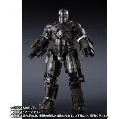 S.H.FIGUARTS IRON MAN: IRON MAN MARK 1 -(BIRTH OF IRON MAN) EDITION- Tamashii (Bandai Toys)