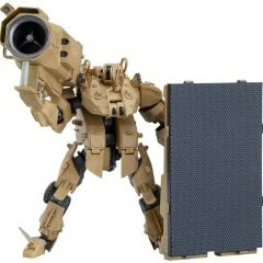 MODEROID OBSOLETE 1/35 SCALE MODEL KIT: USMC EXOFRAME ANTI-ARTILLERY LASER SYSTEM Good Smile