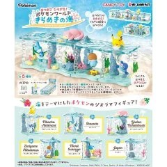POKEMON ATSUMETE HIROGARU! POKEMON WORLD KIRAMEKI NO UMI (SET OF 6 PACKS) Re-ment